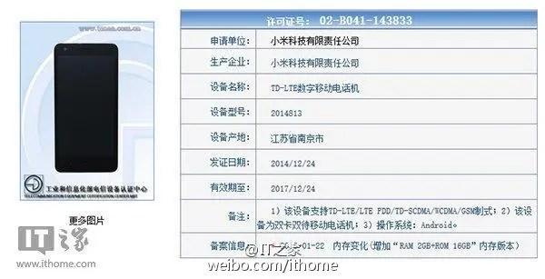 Xiaomi Redmi 2 2 ГБ