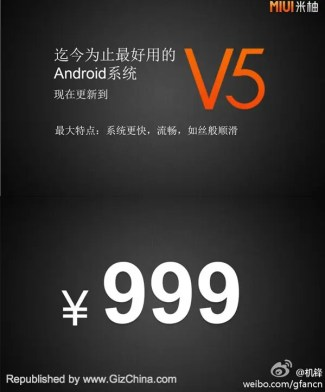 Xiaomi Tablet tech sheet shows Tegra 3 processor and 13 mega pixel camera