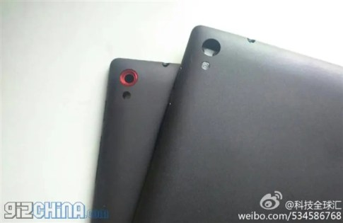 xiaomi tablet leaked 2 Xiaomi Tablet leaked photos, looks a lot like the iPad mini