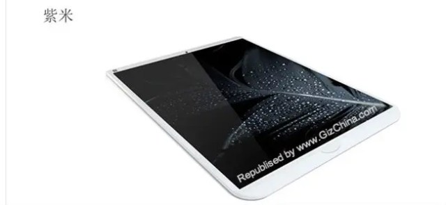 xiaomi tablet leaked hero Top 10 Android iPad mini alternatives: Summer 2013