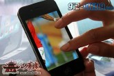 zhouphone iphone 4 multi touch screen