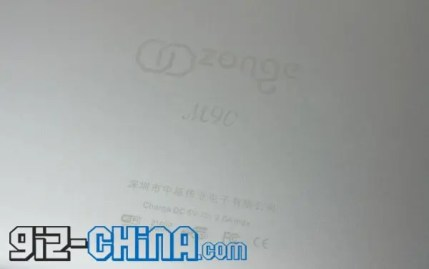 Zonge Android Tablet Looks Like an iPad 4!