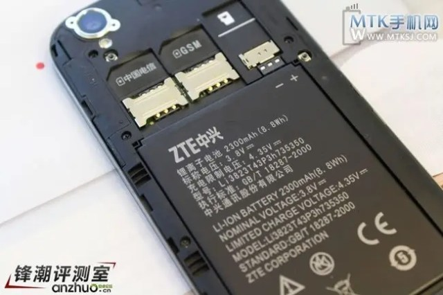 zte n986 dual sim ZTE N986 dual sim phone looks like a 5 inch Nexus 4