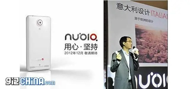 Zte nubia z5 launch date changed