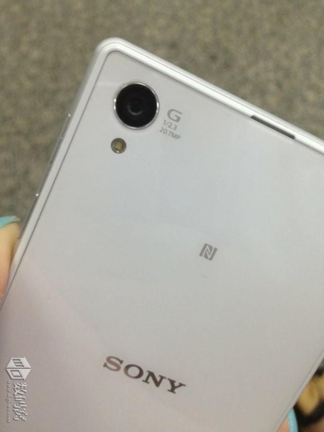Sony honami xperia i1
