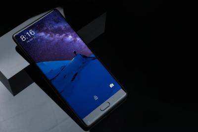 The Uhans Mix 2 bezel-less smartphone will come with 18:9 display and Helio P30 SoC - Gizmochina