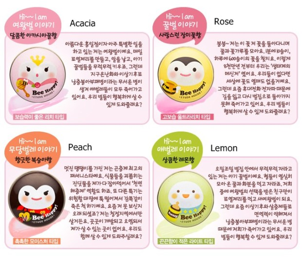 [EtudeHouse] Missing U Lip Balm Bee Happy 13g 1