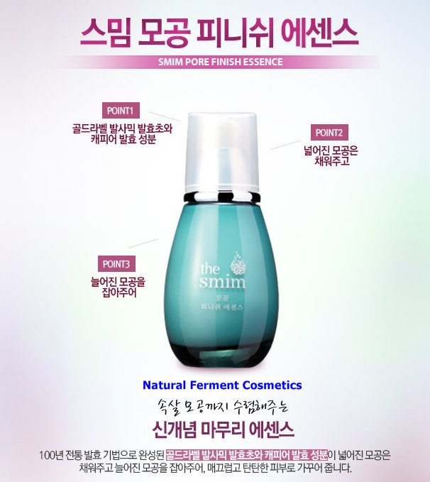 [TheFaceShop] The Smim Pore Finish Essence 80ml, Korean Cosmetics tgiwholesale