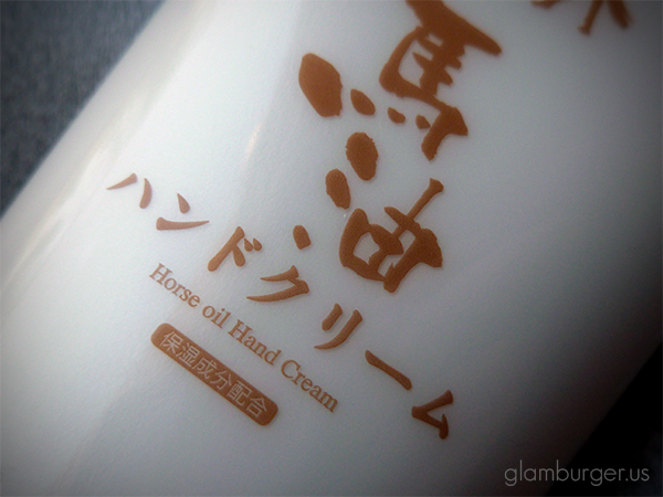 Daiso Horse Fat Hand Cream
