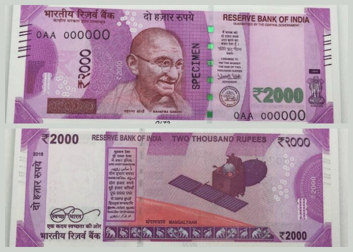 The new 2000 rupee note