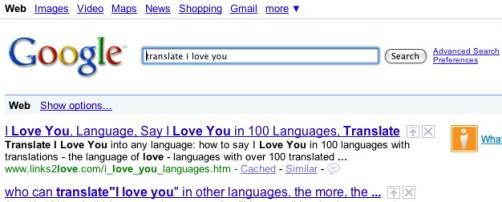 google_i_love_you
