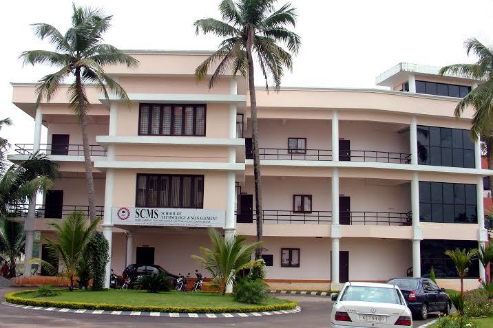 SCMS Campus