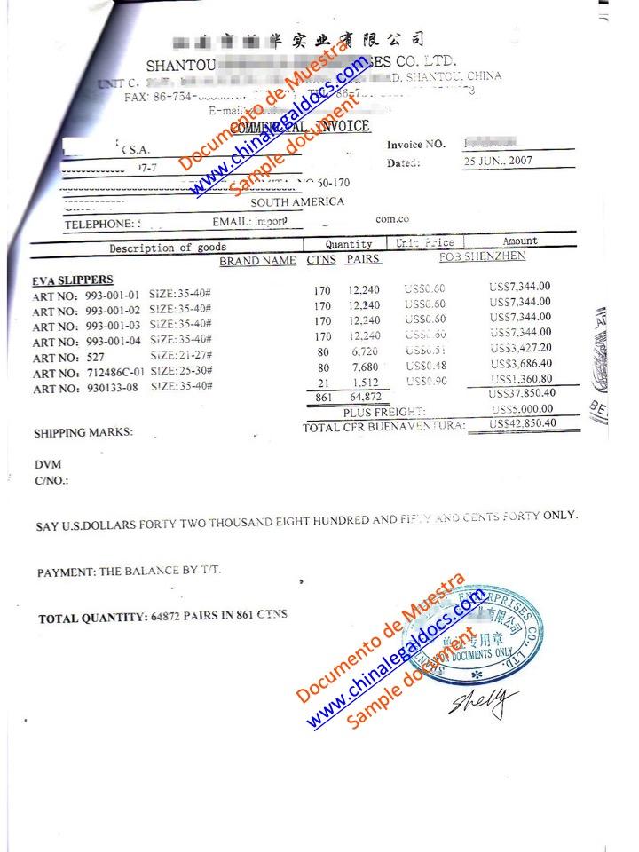 FACTURA COMERCIAL MUESTRA (Colombia) » 法律证明书 LEGALIZACIÓN DE