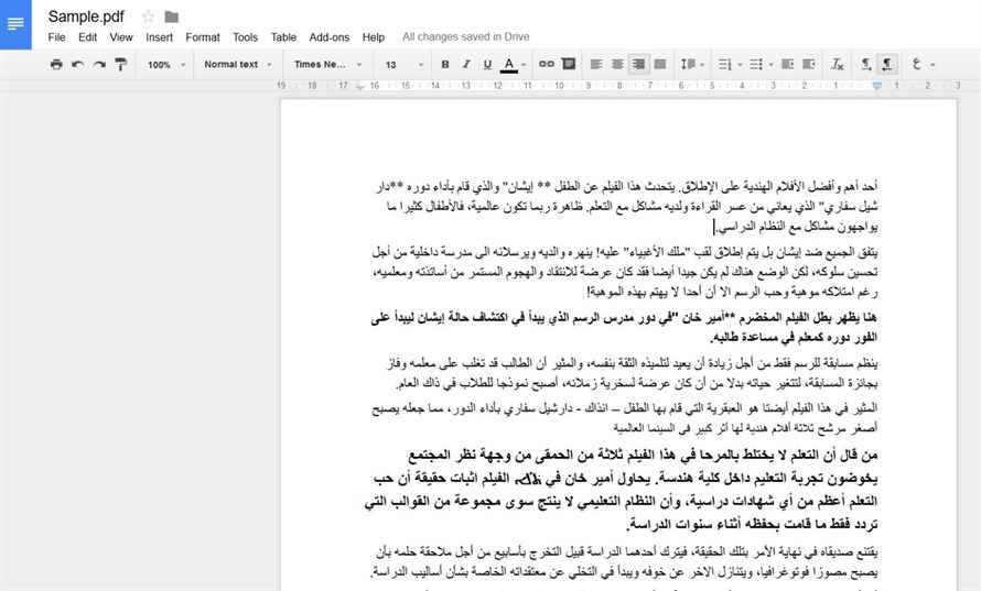 Steps to Convert Your Scanned Arabic Text to Microsoft Word