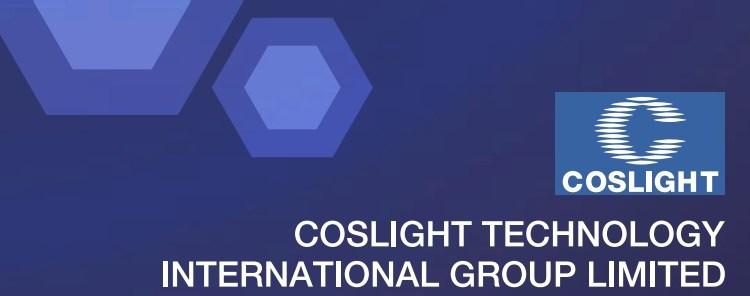 coslight_logo