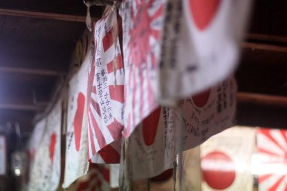 Drapeaux Refuge - Japon