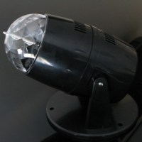 Rotating Projector Lamp