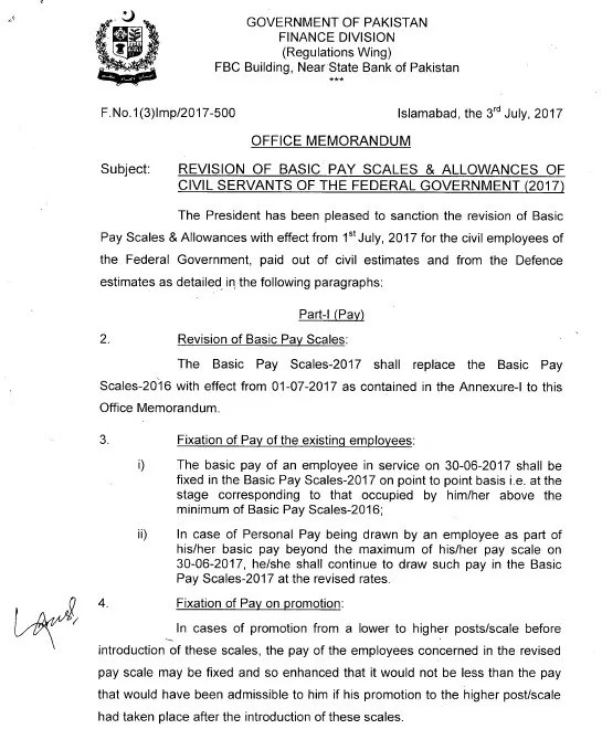 Notification Revised Pay Scale 2017 by Federal Government