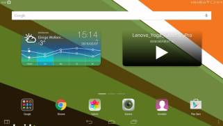 Lenovo Yoga Tablet 2 Pro Test
