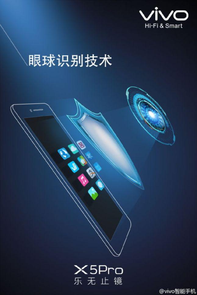 Vivo X5Pro Teaser mit Iris-Scanner