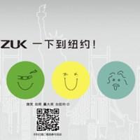 ZUK Z2 soll drehbare Kamera besitzen laut ersten Bildern