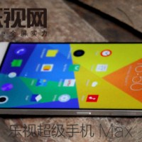 [Test] LeTV Max - Randloses China Phablet mit 2K Display