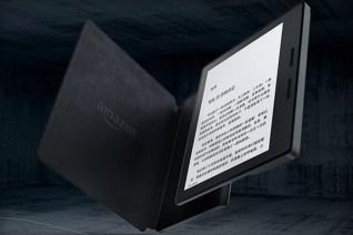 Amazon Kindle Oasis Leak