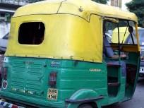 CNG motor ricksha, New Delhi