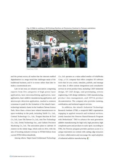 http://www.gogofinder.com.tw/books/pida/6/ OPTOLINK 2013 Q2光連國際版季刊