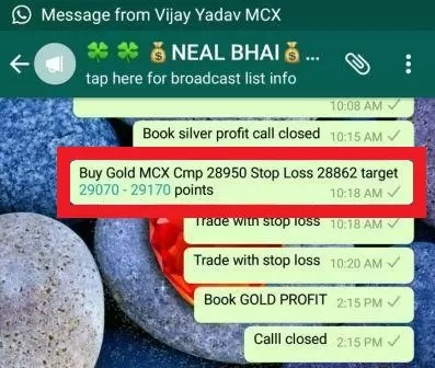 Gold Intraday Buy Call Super Hit By Neal Bhai