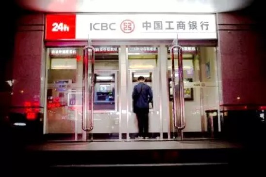 China's Biggest Banks Stand Exposed