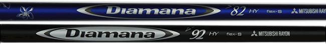 Hybrid DiamanaPlus image