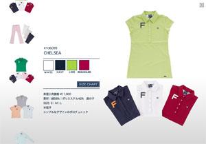 fidra1-3
