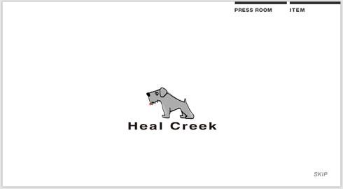 heal-creek1