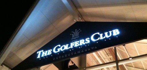 golfers-club1-1
