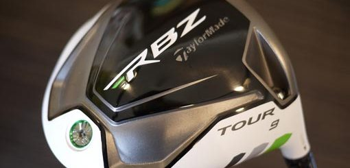 RBZ2-2