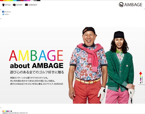 ambage1-1