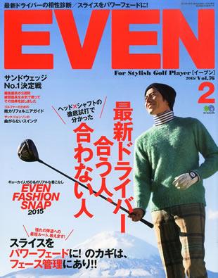 ゴルフ雑誌 EVEN