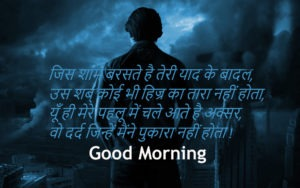 Cute Love Couple Wallpaper For Whatsapp 106 Good Morning Images With Shayari Photo Pictures