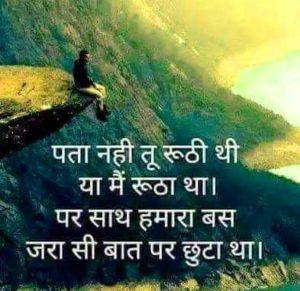 3d Sad Shayari Wallpaper 122 Hindi Love Shayari Images Free Download 6100 Good