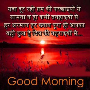 Quotes Hindi Wallpaper Download 410 गुड नाईट इमेजेज वॉलपेपर फ्री डाउनलोड Good Night