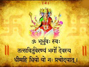 Jai Mata Di Hd Wallpaper 145 Gayatri Mantra Images Photo Wallpaper Hd Download