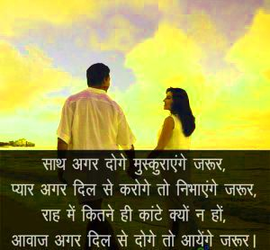 Rainy Day Wallpaper With Quotes In Hindi 78 True Love Images In Hindi With Shayari Download