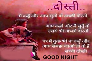 Gud Morning Wallpaper With Quotes In Hindi 304 Good Night Images For Best Friends Hd Download