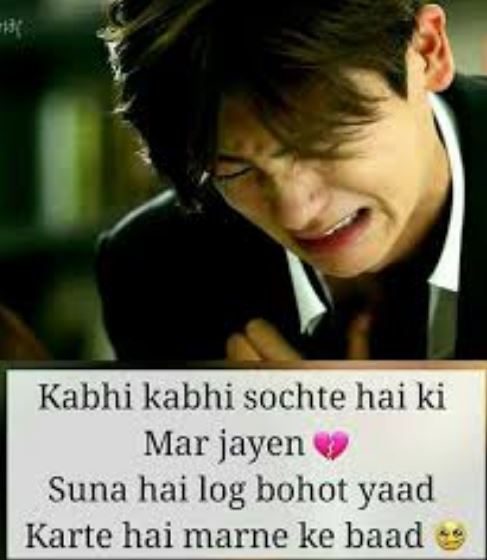 Sad Boy Quotes Hd Wallpaper Love Dhoka Image And Love Dhoka Shayari Aur Dhoka Quotes