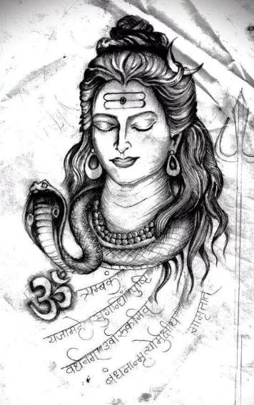 Attitude Quotes Wallpaper Download Lord Shiva Images And Wallpapers Photos Lord Shiva Pics