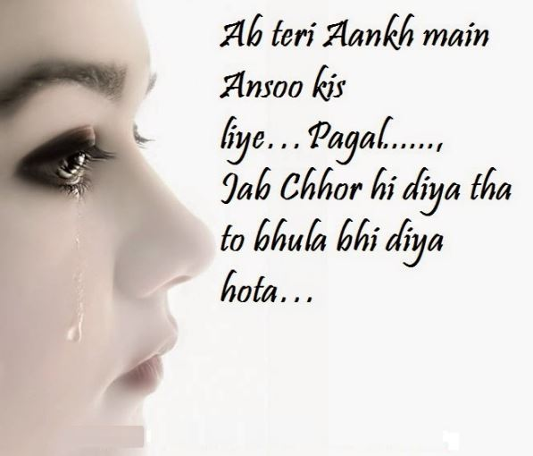 Gf Bf Wallpaper With Quotes Emotionally Breakup Status In Hindi Images Breakup