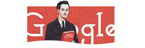 Jan Karski Google Doodle