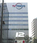 テレビ東京゛