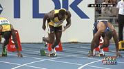 男子100メートル決勝
